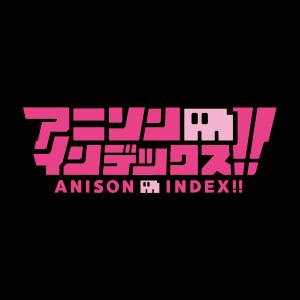 アニソンインデックス ロゴ1