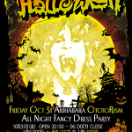 Machigaine式 Halloween Party
