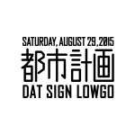 "DAT SIGN LOWGO Vol.1 ""URBAN PLANNING"" @ 2015年8月29(土) 青山 蜂"