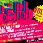 DDDD Vol.1 @ Akihabara Cypher 2015年10月17日(土)