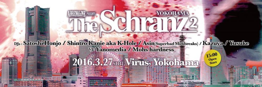 The Schranz 2