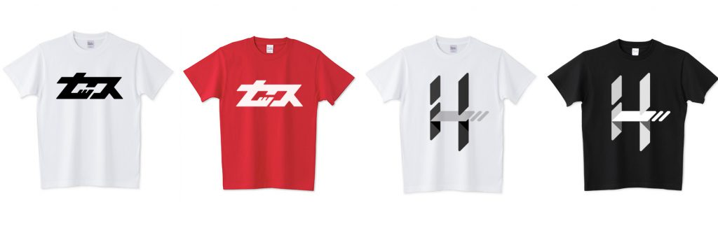 IJCBHT セックスT-シャツ/ハゲT-シャツ
