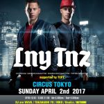 TOKYO MASSIVE STYLE 1st Anniversary Party feat. LNY TNZ@渋谷Circus TOKYO 2017.4.2.SUN