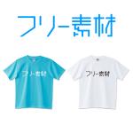 『フリー素材』ロゴマーク&T-SHIRTS TRINITY(Tシャツ トリニティ) オリジナルTシャツ