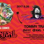 Hands UP! AGEHA SUMMER CARNIVA feat. Tommy Trash) @ 新木場 ageHa 2017-08-26(SAT)