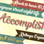 Accomplish -HIP HOP history month special-