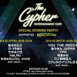 秋葉原 The Cypher スペシャルオープニングパーティ 2月27日&28日