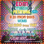 EDM MUSIC FESTIVAL @ 2015年9月21日 渋谷WOMB