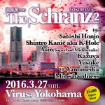 The Schranz 2 @ VIRUS Yokohama 2016年3月17日 15:00-