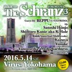 The Schranz 3 @ VIRUS Yokohama 2016年5月14日 15:00-