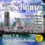 The Schranz 4 @ VIRUS Yokohama 2016年7月9日 16:00-