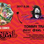 Hands UP! AGEHA SUMMER CARNIVA feat. Tommy Trash) @ 新木場 ageHa 2017-08-26(SAT)